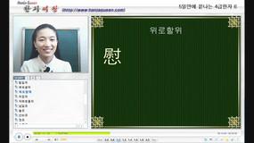 [[ videos[66].title ]]