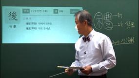 [[ videos[129].title ]]