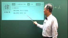 [[ videos[187].title ]]