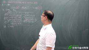[[ videos[67].title ]]