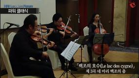 [[ videos[5].title ]]