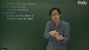 [[ videos[21].title ]]