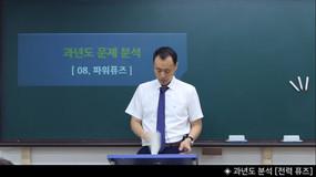 [[ videos[96].title ]]