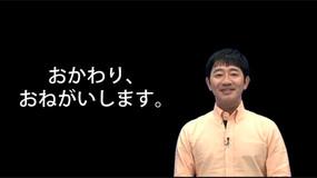 [[ videos[16].title ]]