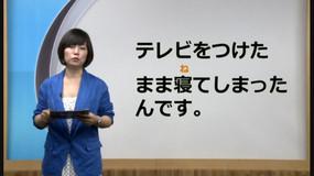 [[ videos[41].title ]]