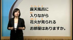 [[ videos[59].title ]]