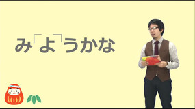 [[ videos[92].title ]]