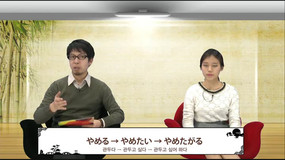 [[ videos[103].title ]]