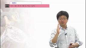 [[ videos[14].title ]]