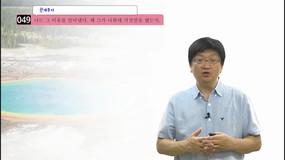 [[ videos[48].title ]]