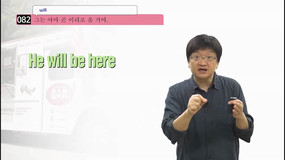 [[ videos[81].title ]]
