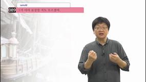 [[ videos[88].title ]]