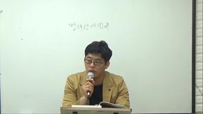 [[ videos[8].title ]]