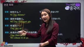 [[ videos[25].title ]]