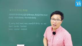 [[ videos[274].title ]]