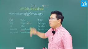 [[ videos[273].title ]]