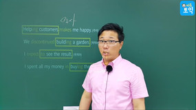 [[ videos[240].title ]]