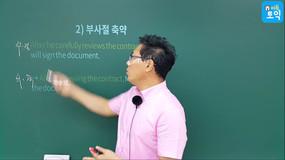 [[ videos[230].title ]]