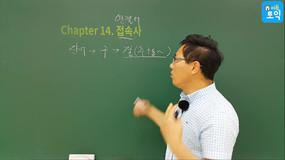 [[ videos[209].title ]]