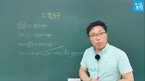 [[ videos[131].title ]]