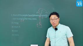 [[ videos[38].title ]]