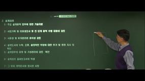 [[ videos[85].title ]]