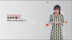 [[ videos[58].title ]]
