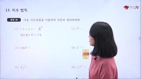 [[ videos[4].title ]]