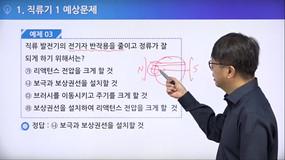 [[ videos[46].title ]]
