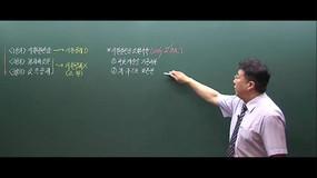 [[ videos[134].title ]]