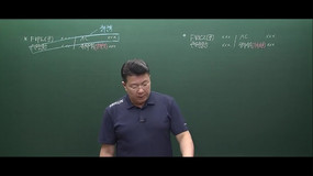 [[ videos[145].title ]]