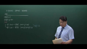 [[ videos[199].title ]]