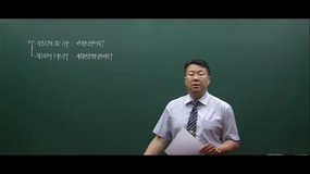 [[ videos[213].title ]]