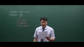 [[ videos[208].title ]]