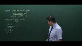 [[ videos[231].title ]]