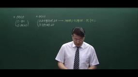[[ videos[95].title ]]