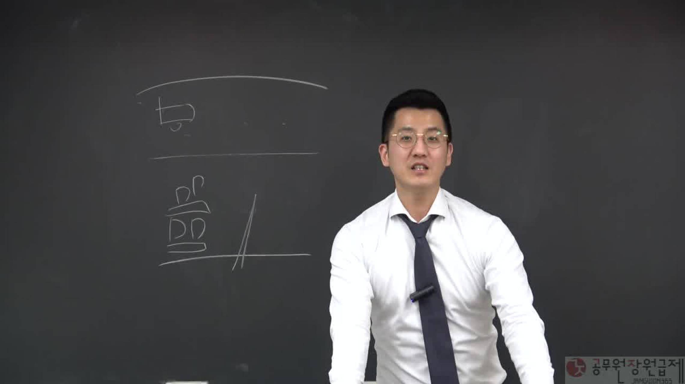 [[ videos[10].title ]]